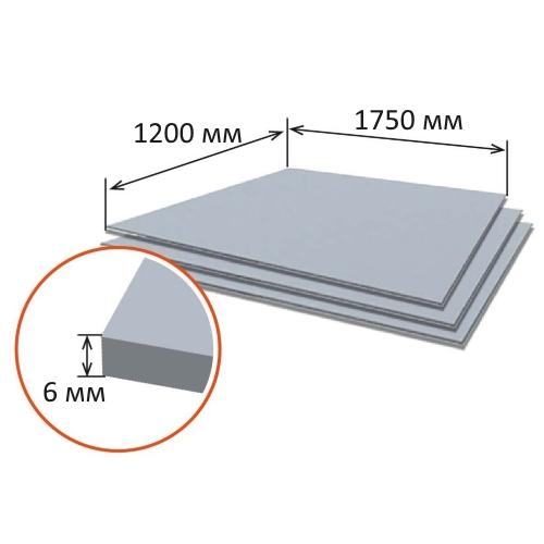 Шифер плоский 6 мм (1750×1200×6)