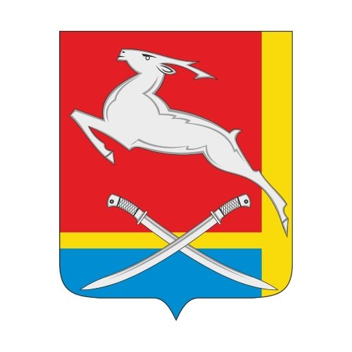 Доставка Южноуральск